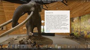 360° виртуална разходка на музей